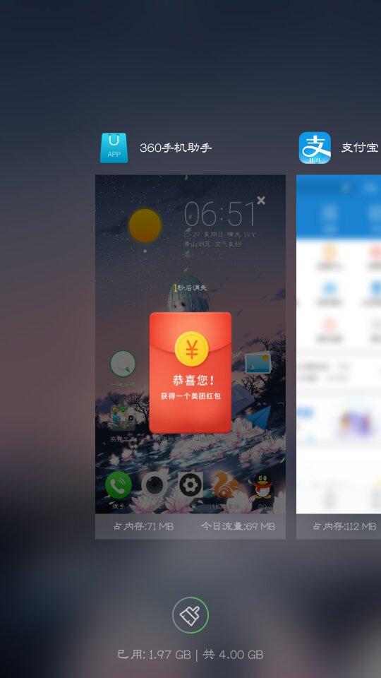Screenshot_2017-10-29-18-52-03_compress.png