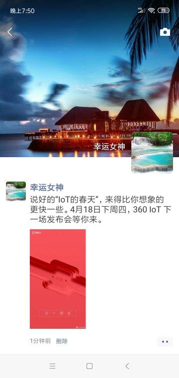 Screenshot_2019-04-15-19-50-33-096_com.tencent.mm_compress.png