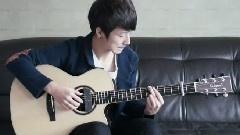 江南Style 吉他版