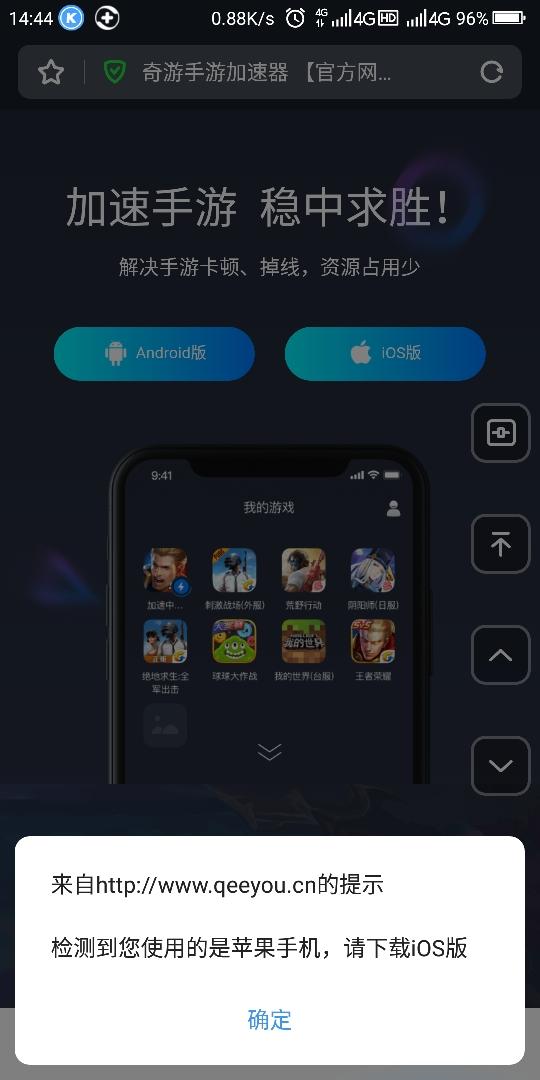 Screenshot_2018-10-30-14-44-14.jpg