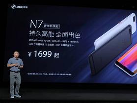 一张图看尊龙娱乐手机N7!青年新旗舰约您体验