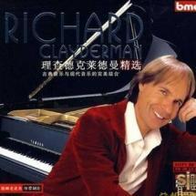 理查德 克莱德曼(钢琴曲珍藏版黑胶cd)