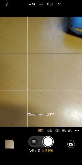 Screenshot_2018-10-20-09-30-01_compress.png