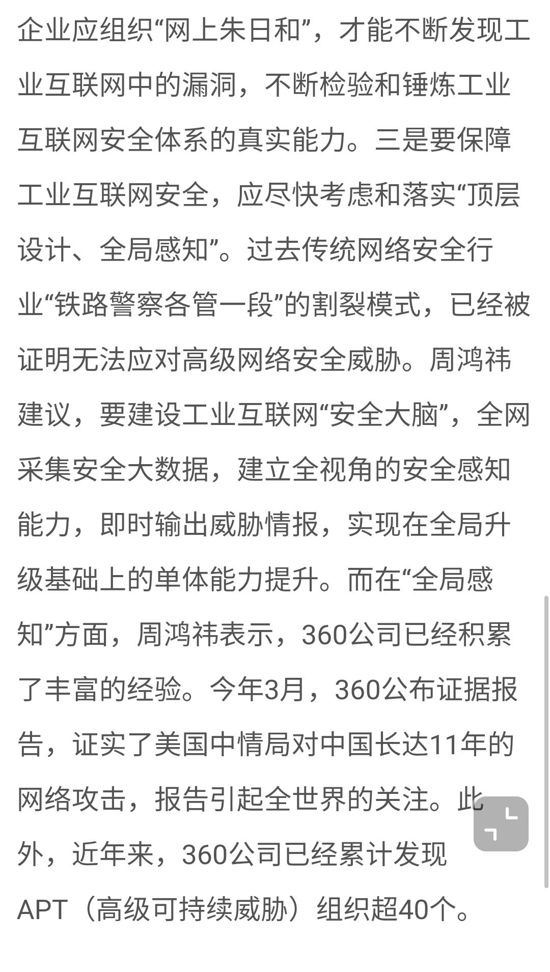 Screenshot_2020-05-23-04-51-58.png