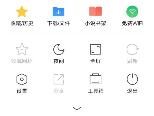Screenshot_2017-11-21-10-28-52_com.qihoo.browser_1511231363333.jpg