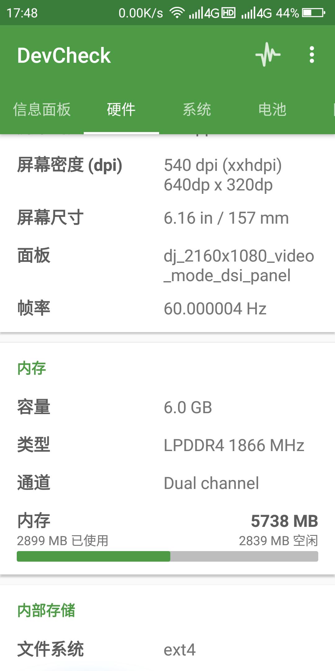 Screenshot_2018-10-12-17-48-53.png