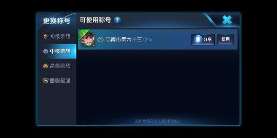 Screenshot_2017-12-29-06-42-13_compress.png