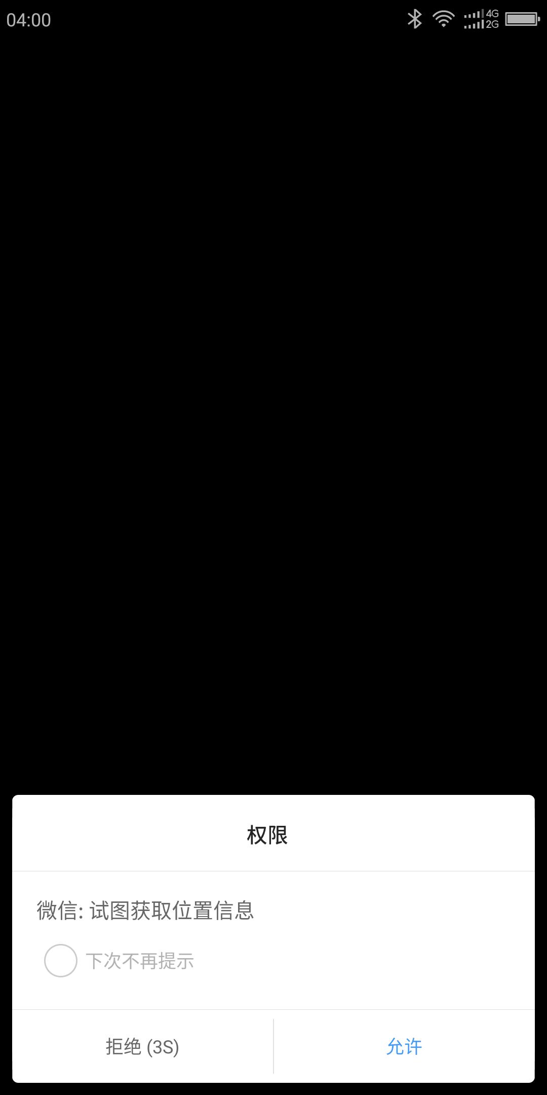 Screenshot_2018-04-10-04-00-38.png