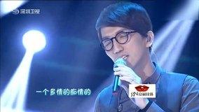 单身情歌 年代秀 现场版 2013/11/08