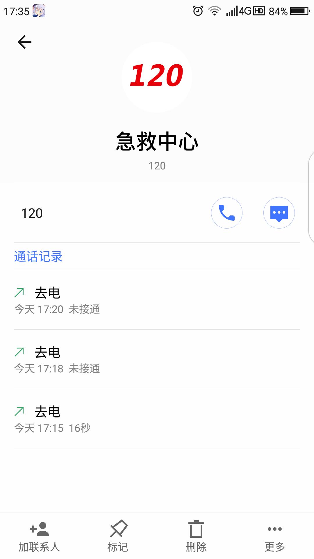 Screenshot_2018-06-25-17-35-58.png