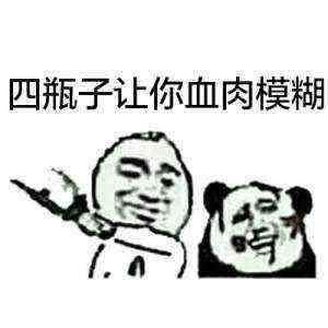 忠粉想要跟QQ斗图
