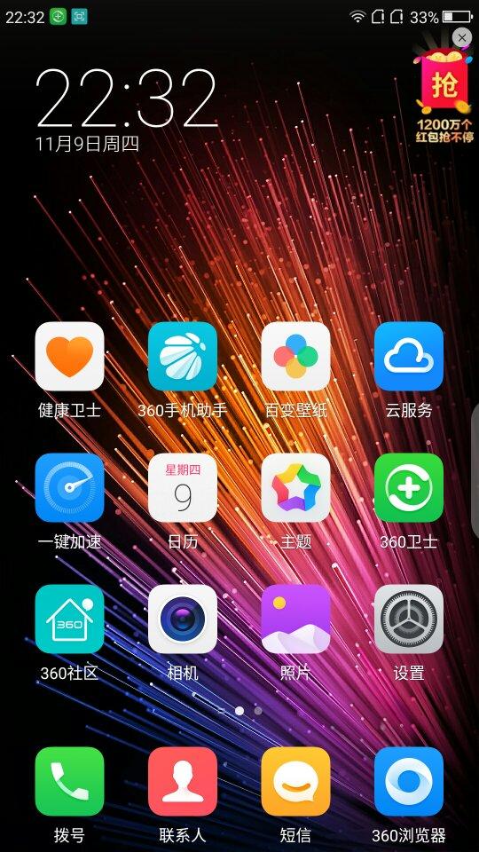 Screenshot_2017-11-09-22-32-43_compress.png