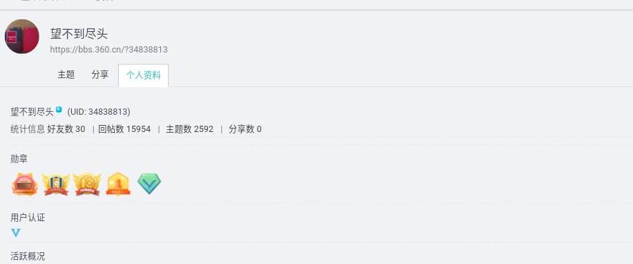 Screenshot_20190830-213521__01.jpg