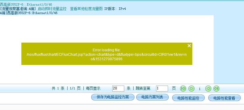 网页板块显示error loading file