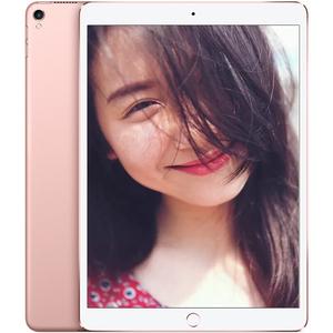 苹果【iPad Pro9.7英寸】128G 99成新  WIFI版 国行 玫瑰金超高性价比