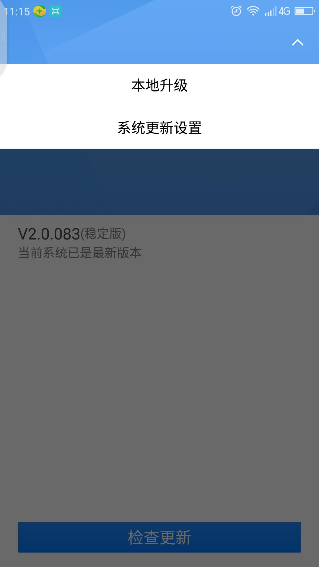 Screenshot_2017-08-01-11-15-54.png