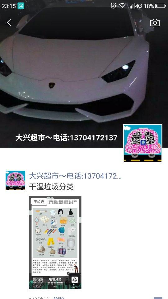 Screenshot_2019-07-14-23-15-49_compress.png
