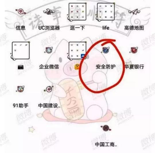 mmexport1558528898840.jpg