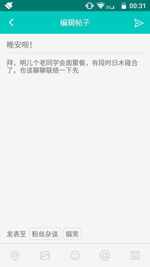 Screenshot_20190728-003159.png