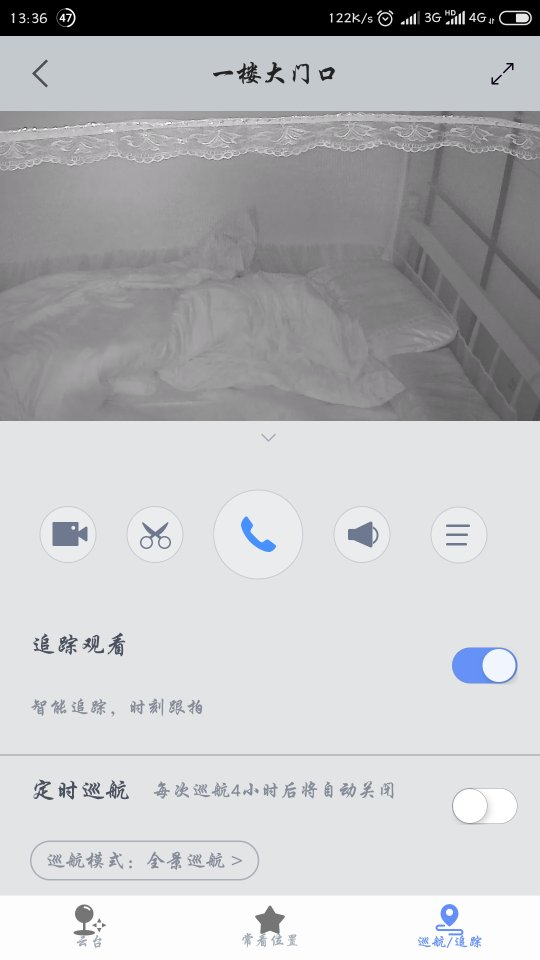 Screenshot_2019-01-13-13-36-54-958_com.qihoo.camera_compress.png