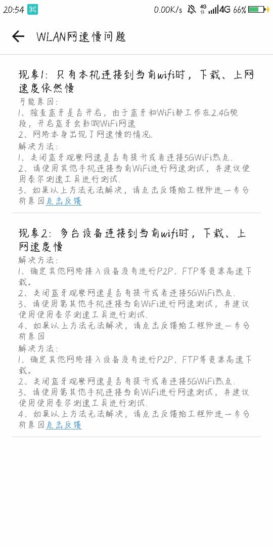 Screenshot_2018-03-12-20-54-47.jpg