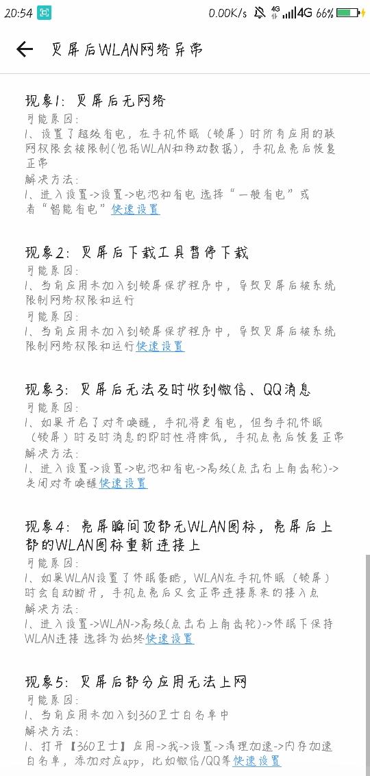 Screenshot_2018-03-12-20-54-57.jpg