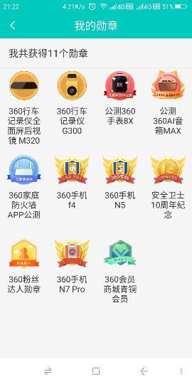 Screenshot_2020-01-05-21-22-37_compress.png