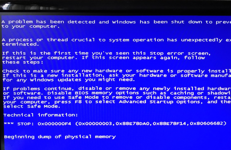 电脑时不时蓝屏死机