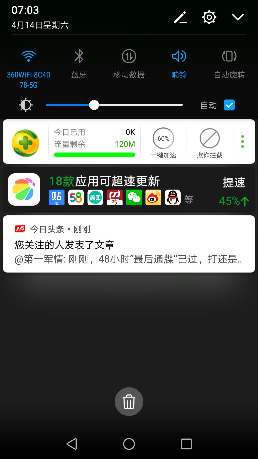 Screenshot_20180414-070301.png