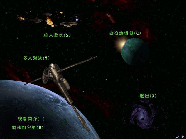 求一个星际争霸母巢之战的战役功略