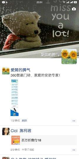 Screenshot_2019-01-17-22-51-51-820_微信_compress.png