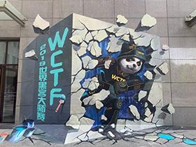 """巨型3D""""熊猫""""破墙而出!黑客王者惊现360大厦?"""