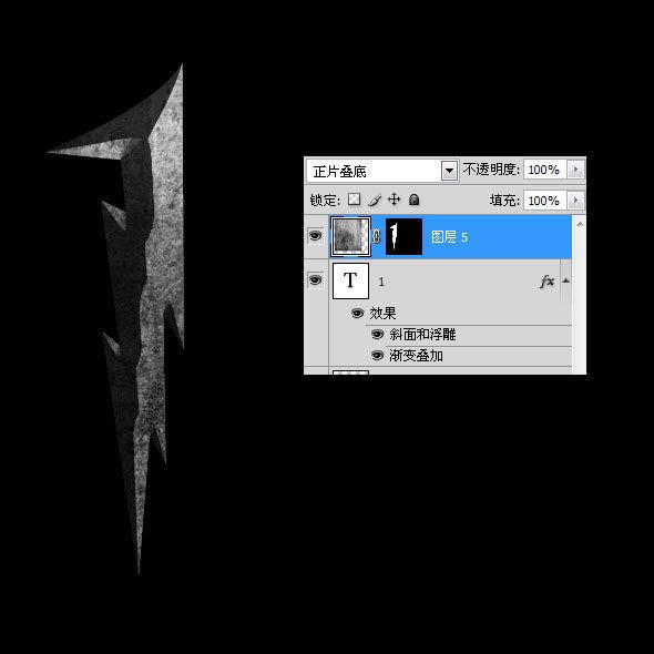 ps制作哈利波特海报字体