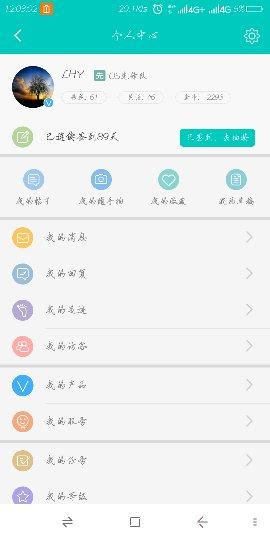 Screenshot_2018-09-04-12-03-03_compress.png