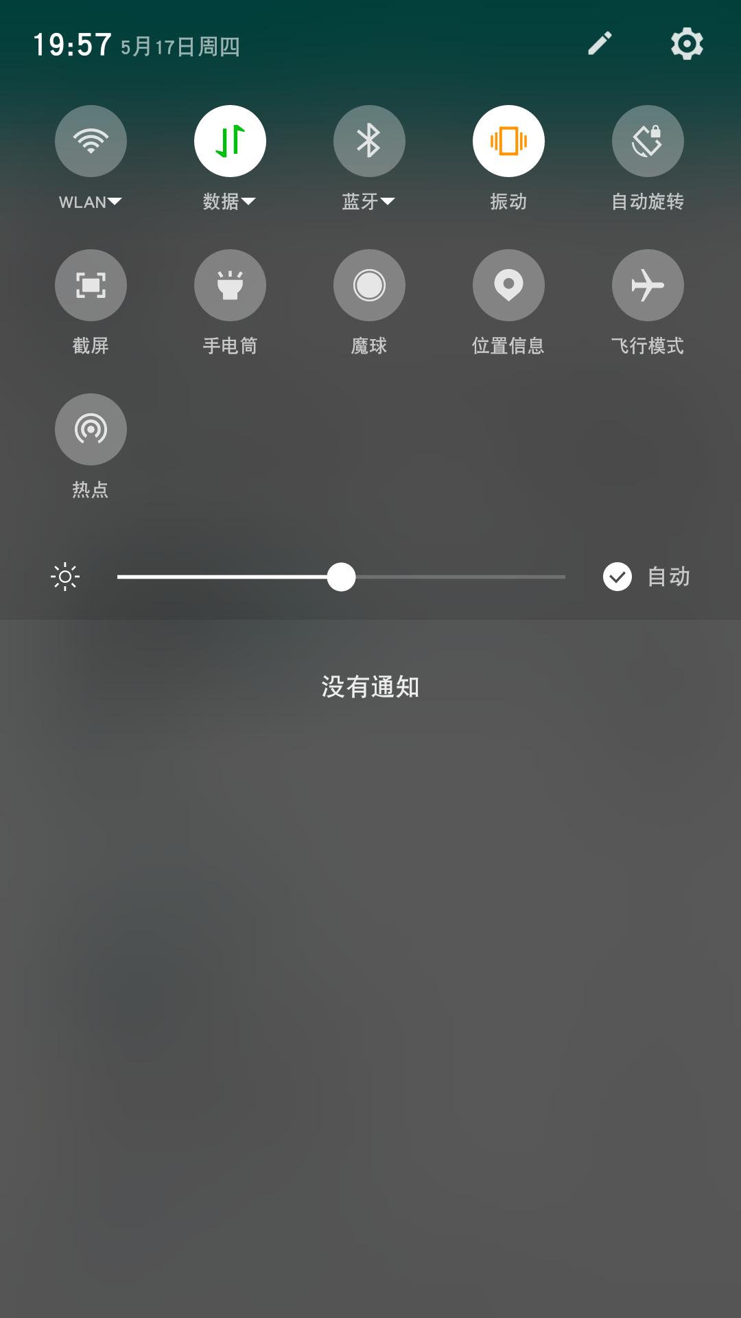 Screenshot_2018-05-17-19-57-30.png