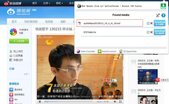 火狐浏览器下载视频_火狐浏览器将添Hello视频聊天功能用于免费