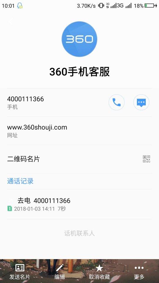 Screenshot_2018-01-13-10-01-08_compress.png