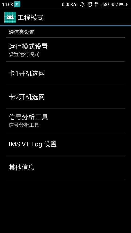 Screenshot_2019-01-09-14-08-06.jpg