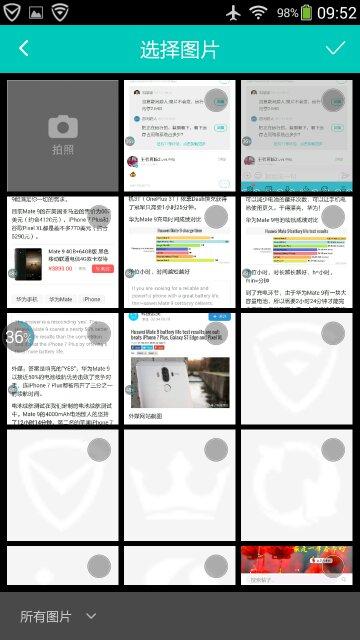 Screenshot_2017-02-05-09-52-34_compress.png