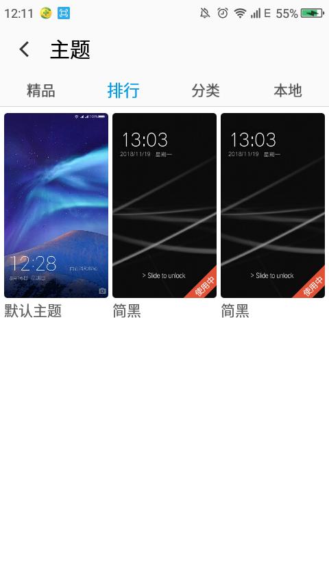 Screenshot_2018-12-30-12-11-41.png