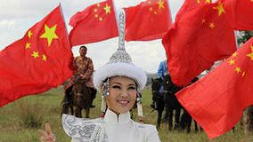 站在草原望北京 高清官方版