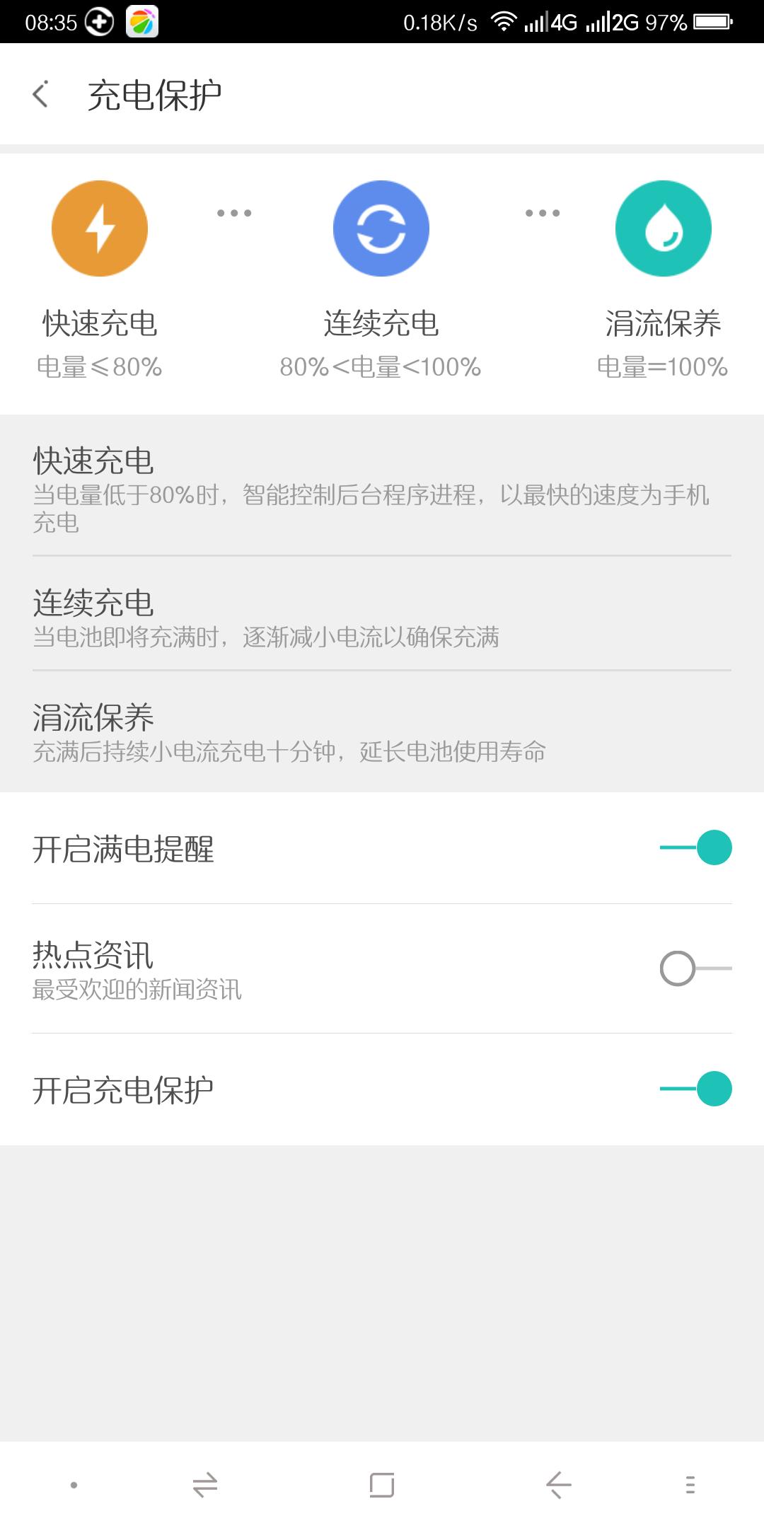 Screenshot_2018-12-04-08-35-04.png