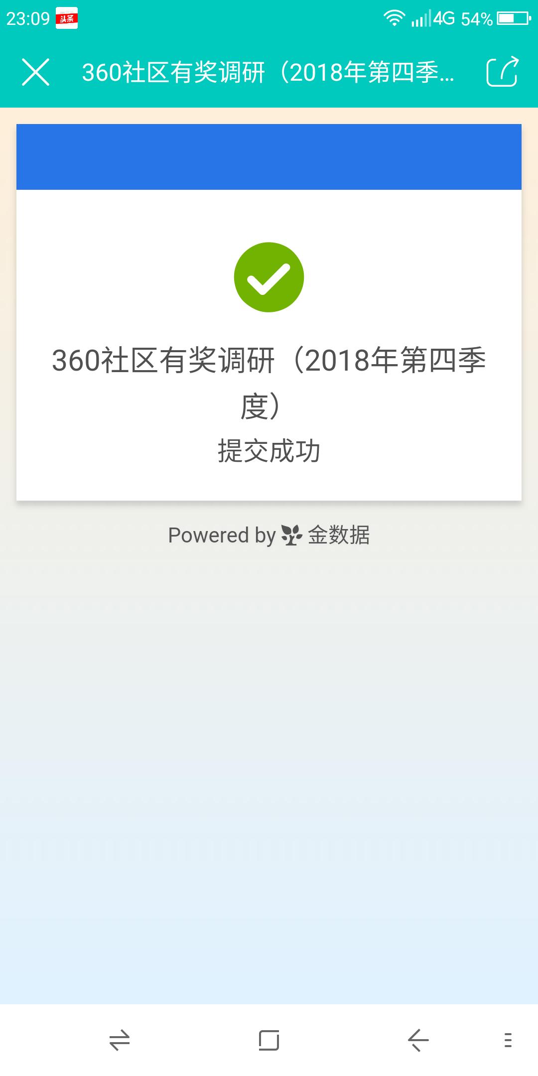Screenshot_2019-01-04-23-09-55.png