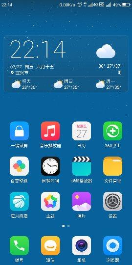 Screenshot_2018-07-27-22-14-19_compress.png