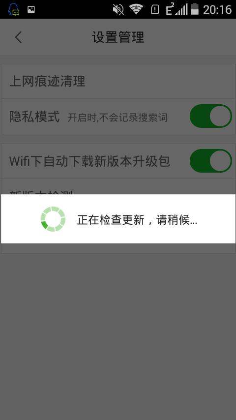 Screenshot_2015-09-23-20-16-04.png