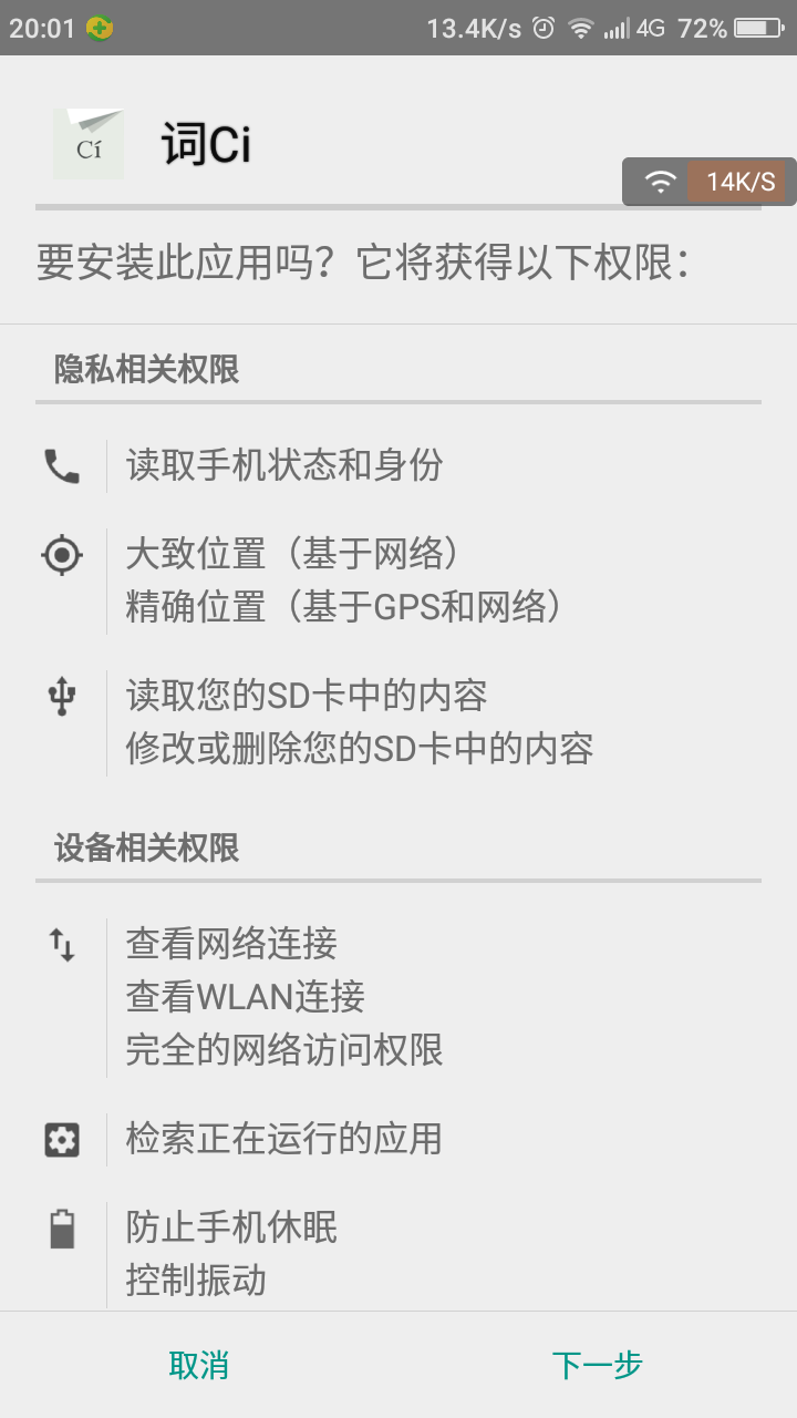 Screenshot_2017-08-25-20-01-46.png