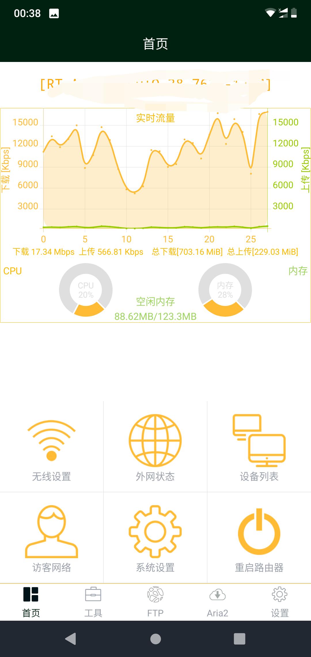Screenshot_20181201-003819(1).png