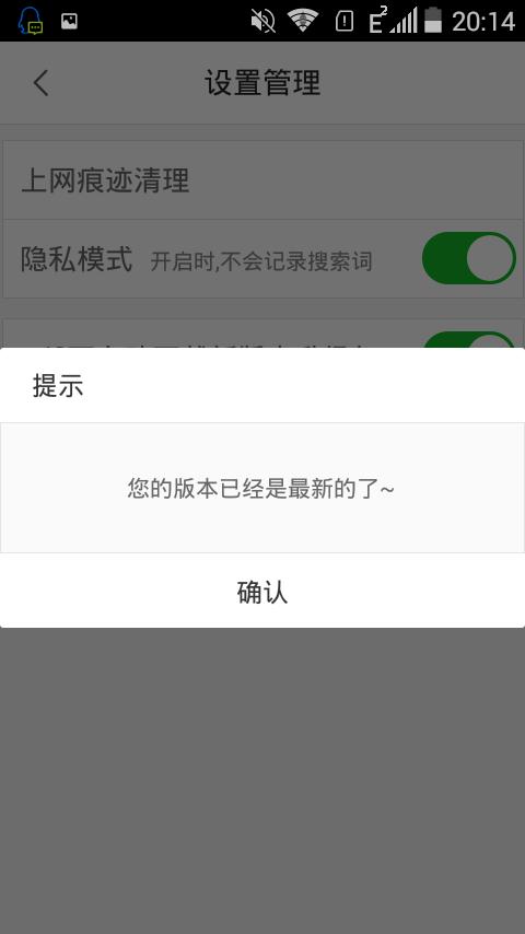 Screenshot_2015-09-23-20-14-49.png