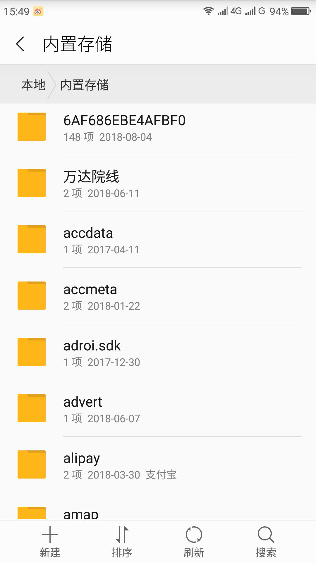 Screenshot_2018-08-06-15-49-10.png