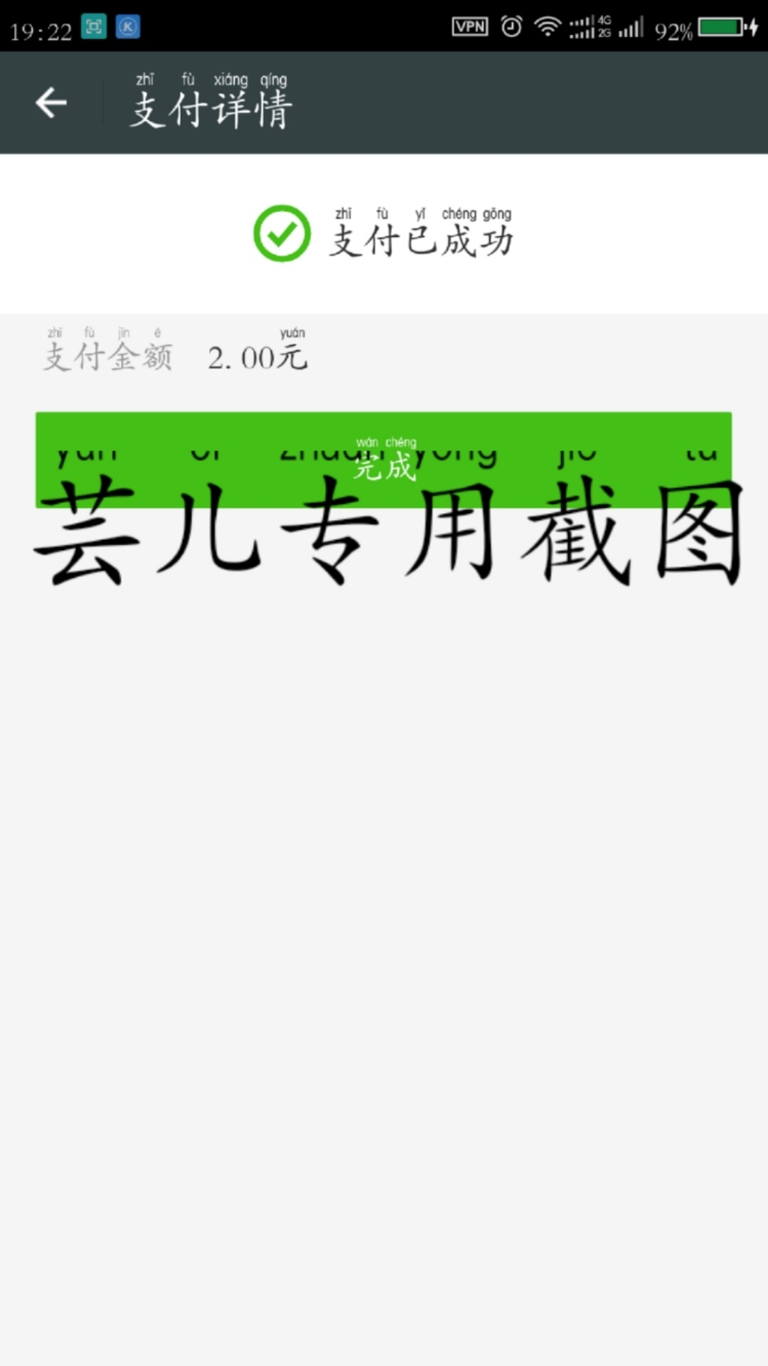 IMG_20161226_192601.jpg